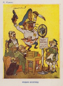 Romanian cartoon depicting Yugoslav leader Marshal Tito, slandering and raving on radio Belgrade for the amusement of his Western superiors and Greece, late 1940s
